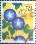 Stamps : Asia : Japan :  Scott#3710 intercambio, 0,75 usd, 52 yen 2014