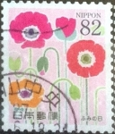 Sellos de Asia - Japón -  Scott#3715 intercambio, 1,25 usd, 82 yen 2014