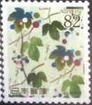 Sellos de Asia - Japón -  Scott#3716 intercambio, 1,25 usd, 82 yen 2014