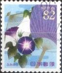 Stamps of the world : Japan :  Scott#3720 intercambio, 1,25 usd, 82 yen 2014