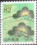 Sellos de Asia - Japón -  Scott#3722 intercambio, 1,25 usd, 82 yen 2014