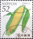 Stamps of the world : Japan :  Scott#3692d intercambio, 0,75 usd, 52 yen 2014