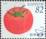 Sellos de Asia - Japón -  Scott#3693a intercambio, 1,25 usd, 82 yen 2014