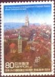 Stamps of the world : Japan :  Scott#3646d intercambio, 1,25 usd, 80 yen 2014
