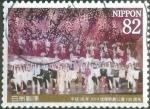 Stamps of the world : Japan :  Scott#3658a intercambio, 1,25 usd, 82 yen 2014