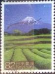 Sellos de Asia - Japón -  Scott#3687d intercambio, 1,25 usd, 82 yen 2014
