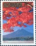 Stamps of the world : Japan :  Scott#3687e intercambio, 1,25 usd, 82 yen 2014
