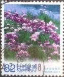Stamps of the world : Japan :  Scott#3694b intercambio, 1,25 usd, 82 yen 2014