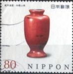 Sellos de Asia - Japón -  Scott#3610a intercambio, 1,25 usd, 80 yen 2013