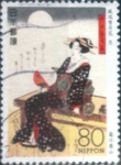 Sellos de Asia - Japón -  Scott#3461e intercambio, 0,90 usd, 80 yen 2012