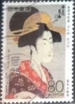 Sellos de Asia - Japón -  Scott#3461g intercambio, 0,90 usd, 80 yen 2012