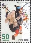 Sellos de Asia - Japón -  Scott#3319a intercambio, 0,50 usd, 50 yen 2011