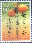 Sellos de Asia - Japón -  Scott#3152 intercambio, 0,90 usd, 80 yen 2009