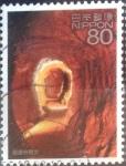 Stamps Japan -  Scott#3067b intercambio, 0,55 usd, 80 yen 2008