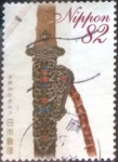 Stamps Japan -  Scott#3943 intercambio, 1,10 usd, 82 yen 2015