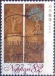 Sellos de Asia - Japón -  Scott#3946 intercambio, 1,10 usd, 82 yen 2015