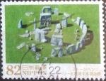 Sellos de Asia - Japón -  Scott#3806 intercambio, 1,10 usd, 82 yen 2015