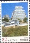 Sellos de Asia - Japón -  Scott#3811 intercambio, 1,10 usd, 82 yen 2015