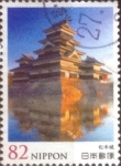 Stamps : Asia : Japan :  Scott#3777 intercambio, 1,10 usd, 82 yen 2014
