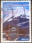 Sellos de Asia - Japón -  Scott#3396i intercambio, 0,90 usd, 80 yen 2011