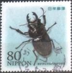 Sellos de Asia - Japón -  Scott#3547 intercambio, 0,90 usd, 80 yen 2013
