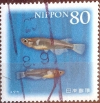 Sellos de Asia - Japón -  Scott#3466 intercambio, 0,90 usd, 80 yen 2012