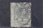 Stamps : Europe : Spain :  Alfonso XIII- Medallón (31)