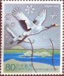 Sellos de Asia - Japón -  Scott#3040a intercambio, 0,55 usd, 80 yen 2008