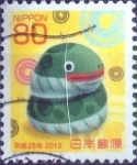 Stamps of the world : Japan :  Scott#3489 intercambio, 0,90 usd, 80 yen 2012