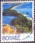 Sellos de Asia - Japón -  Scott#3068e intercambio, 0,55 usd, 80 yen 2008