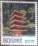 Sellos de Asia - Japón -  Scott#3204d intercambio, 0,90 usd, 80 yen 2010