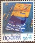 Sellos de Asia - Japón -  Scott#3233d intercambio, 0,90 usd, 80 yen 2010