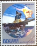 Stamps of the world : Japan :  Scott#3244a intercambio, 0,90 usd, 80 yen 2010