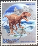 Stamps of the world : Japan :  Scott#3256a intercambio, 0,90 usd, 80 yen 2010