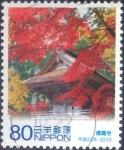 Stamps Japan -  Scott#3294c intercambio, 0,90 usd, 80 yen 2010