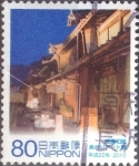 Stamps of the world : Japan :  Scott#3294d intercambio, 0,90 usd, 80 yen 2010