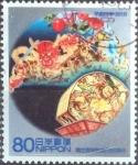 Sellos de Asia - Japón -  Scott#3276a intercambio, 0,90 usd, 80 yen 2010
