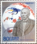 Stamps of the world : Japan :  Scott#3299a intercambio, 0,90 usd, 80 yen 2011