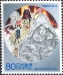 Stamps Japan -  Scott#3397a intercambio, 0,90 usd, 80 yen 2012