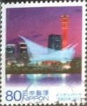 sellos de Asia - Japón -  Scott#3506b intercambio, 0,90 usd, 80 yen 2013