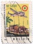 Stamps Bolivia -  Homenaje a las Fuerzas Armadas de la Nacion