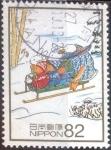Sellos del Mundo : Asia : Japón : Scott#3775a intercambio, 1,10 usd, 82 yen 2014