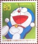 Sellos del Mundo : Asia : Japón : Scott#3300g intercambio, 0,90 usd, 80 yen 2011