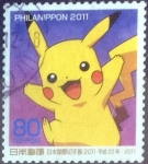 Sellos del Mundo : Asia : Japón : Scott#3300h intercambio, 0,90 usd, 80 yen 2011