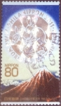Sellos del Mundo : Asia : Japón : Scott#3347e intercambio, 0,90 usd, 80 yen 2011