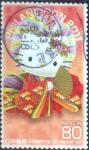 Sellos del Mundo : Asia : Japón : Scott#3300d intercambio, 0,90 usd, 80 yen 2011
