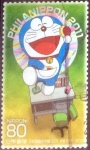 Sellos del Mundo : Asia : Japón : Scott#3300b intercambio, 0,90 usd, 80 yen 2011