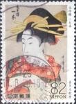 Sellos de Asia - Japón -  Scott#3724c intercambio, 1,25 usd, 82 yen 2014