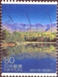 Stamps of the world : Japan :  Scott#2983a fjjf intercambio, 1,00 usd, 80 yen 2007