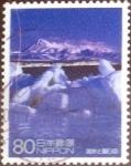 Sellos de Asia - Japón -  Scott#2983d fjjf intercambio, 1,00 usd, 80 yen 2007
